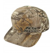 Gorras Metal Mulisha
